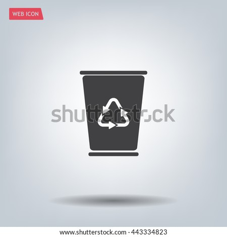 ballot box web icon. vector design