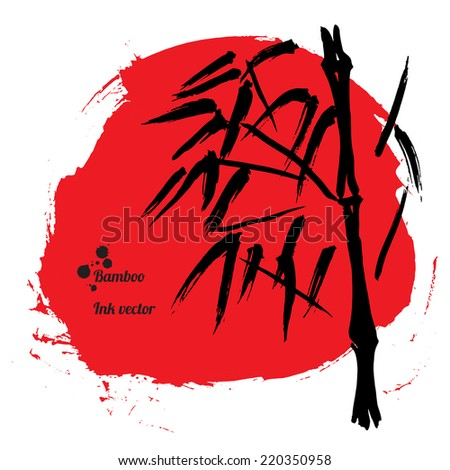 Bamboo and big red sun in sumi-e style. Traditional Japanese painting. Hand drawn with ink. Vector illustration.  - stock vector