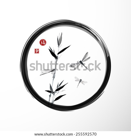 "Bamboo branch and three dragonflies in black enso circle.  Sealed with hieroglyphs ""luck' and ""happiness""  - stock vector"
