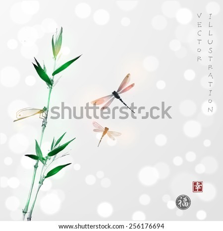 "Bamboo branch and three dragonflies on white glowing background. Hand-drawn with ink in traditional Japanese style sumi-e. Sealed with hieroglyphs ""luck' and ""happiness"" - stock vector"