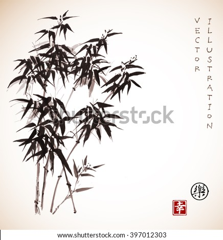 Bamboo trees hand-drawn with ink in traditional Japanese painting style sumi-e. Contains hieroglyph - happiness, joy