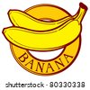 banana label - stock photo