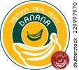 Banana label. Vector banana sign. - stock vector