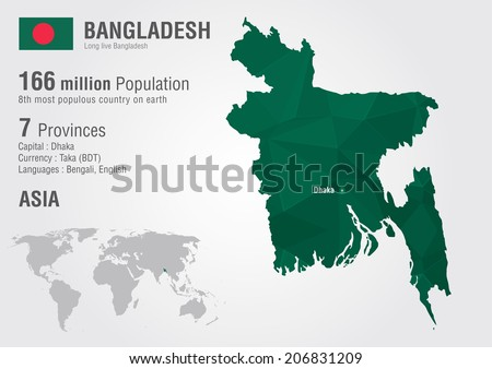Bangladesh world map pixel diamond texture stock vector 206831209 bangladesh world map with a pixel diamond texture world geography gumiabroncs Gallery