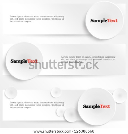Banner With 3D White Circles - vector - stock vector