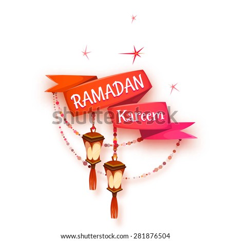 Banner with red ribbon and arabic lantern with title for holy month of muslim community Ramadan Kareem. Vector illustration. - stock vector