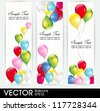 banners with balloon - stock vector