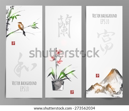 """Banners with bamboo, orchid and bird in sumi-e style. Traditional Japanese painting. Hand-drawn with ink. Sealed with hieroglyphs """"wealth', """"happiness"""" (red stamp), """"harmony"""" and """"orchid"""" - stock vector"""