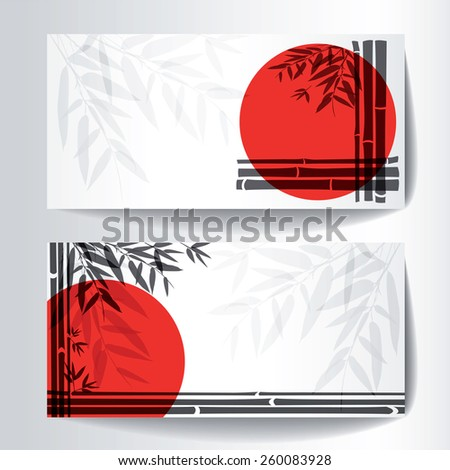 Banners with bamboo trees and leaves with red sun on white background. Vector illustration. - stock vector