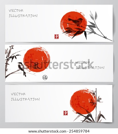 "Banners with bird, bamboo branches, flowers and rising sun. Vector illustration. Traditional Japanese painting sumi-e. Hand-drawn with ink. Sealed with hieroglyphs ""luck' and ""happiness"" - stock vector"