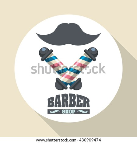 Set Kids Hair Salon Logo Graphics Stock Vector 256746247 ...
