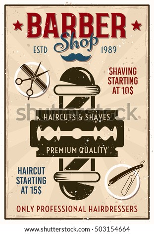 Vintage Barber Shop Stock Images Royalty Free Images