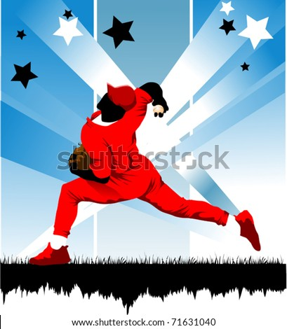Baseball player on the field (vector illustration); - stock vector