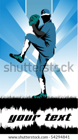 baseball player strikes the ball with a stick; - stock vector