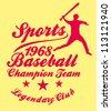 baseball team - stock vector