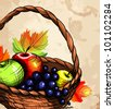 Basket with fruit.  Vector illustration. Eps 8. - stock vector