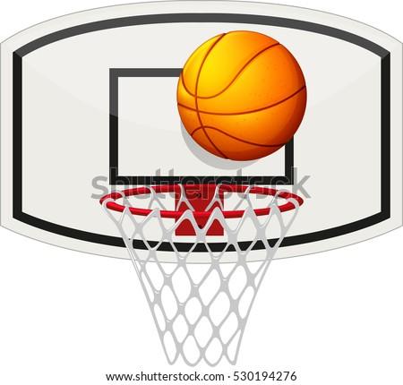 basketball net ball illustration stock vector 530194276 basketball hoop clip art torn photoshop basketball hoop clipart free