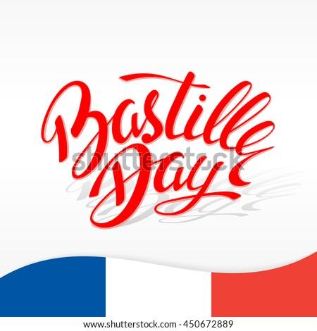 Bastille day celebration background tricolor french stock vector bastille day celebration background with the tricolor french flag and lettering a template background for m4hsunfo