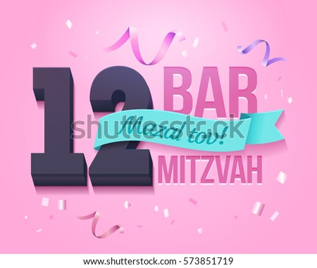 Bat mitzvah invitation card greeting card jewish stock vector hd bat mitzvah invitation cardeeting card for a jewish girl bar mitzvah in its 12th m4hsunfo
