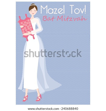 Bat Mizvah - stock vector