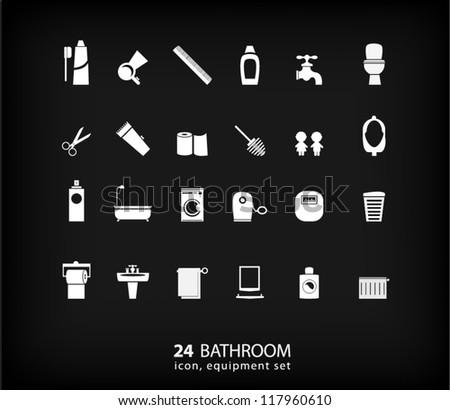Bathroom equipment set  (vector) - stock vector