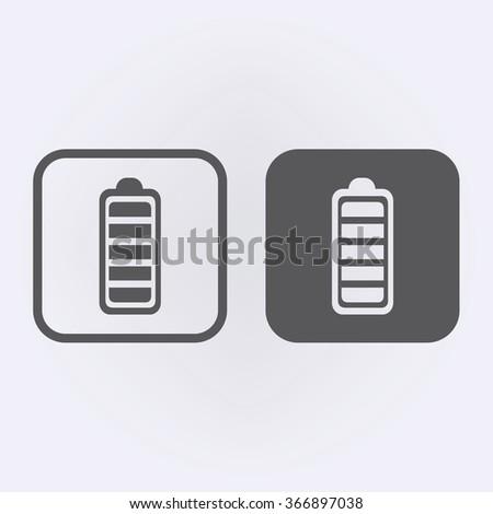 Battery icon . Vector illustration - stock vector