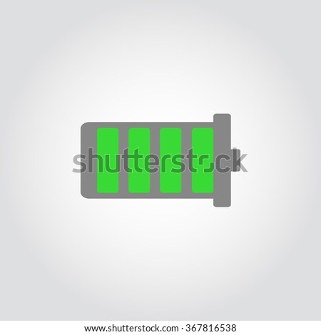 Battery icon, vector illustration