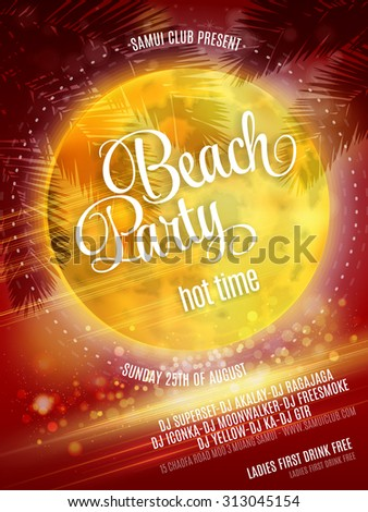 Beach Party Poster. Vector EPS 10