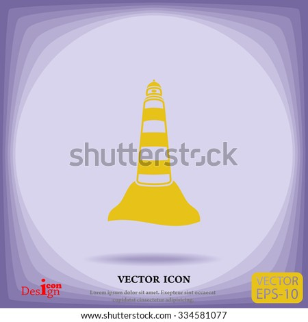 beacon vector icon