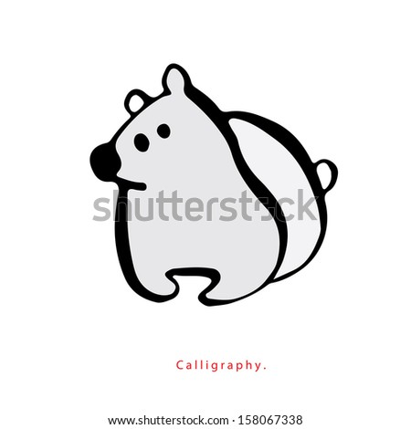 Bear icon. Vector art