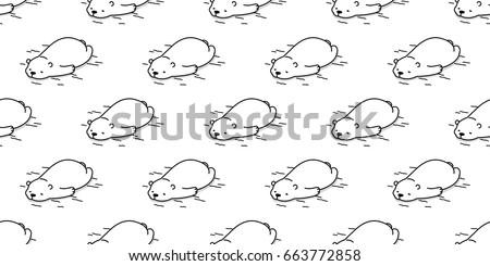 Bear Polar Bear Fat Bear Sleeping Stock Vektorgrafik 663772858