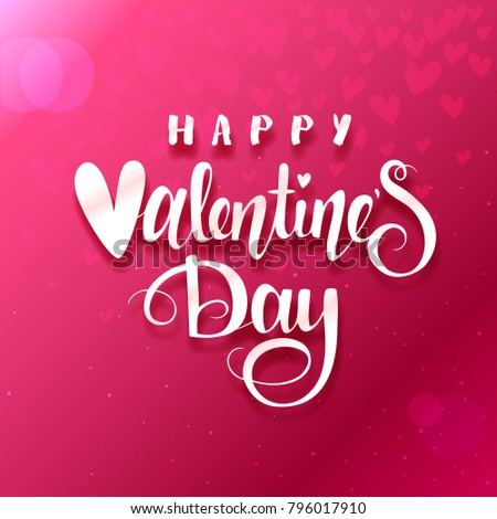 Love Happy Valentines Day Greeting Card Stock Vector 374720443 ...