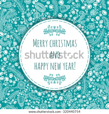 "Beautiful and gentle greeting ""Happy New Year and Merry Christmas. Christmas card, New Year banner. Congratulation to the holiday. Seamless New Year's background. Christmas background, pattern. - stock vector"