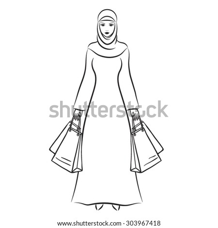 an introduction to the hijab as the symbol of musilm women Are hijabs becoming a fashion statement by not all agree, of course, considering the hijab remains a symbol closely associated with islam non-muslim women are asking if they can wear a headscarf purely for fashion reasons.