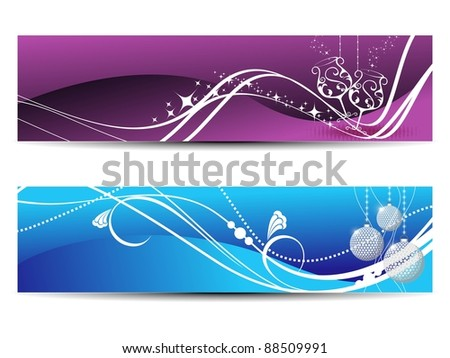 beautiful artistic header for occasions - stock vector