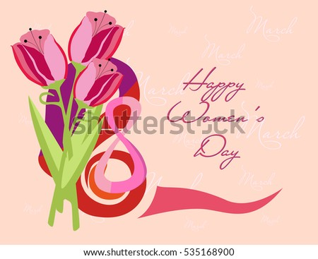 Beautiful card for the holiday March 8 with delicate tulips to the International Women's Day. Congratulations on Mother's Day. Beautiful flowers on a pink background. Bouquet for the girlfriend.