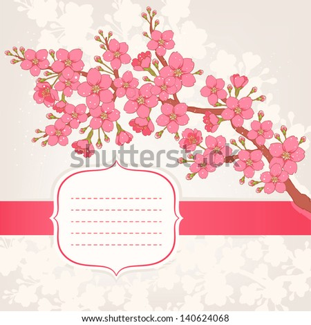 Beautiful card with a branch of apple or cherry blossom and place for text  - stock vector