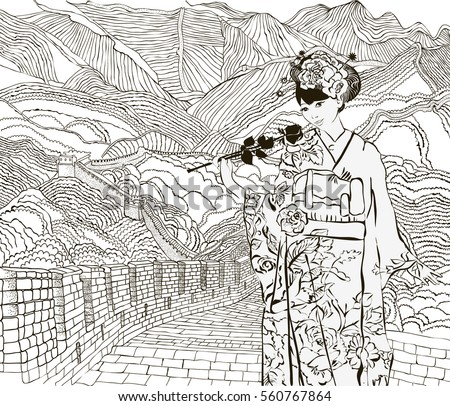 coloring pages japan stock vector 427885498 - shutterstock - Great Wall China Coloring Page
