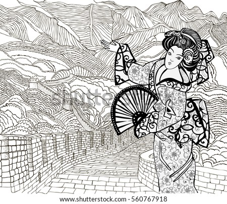 beautiful chinese girl on the background of the great wall of chinacoloring pages - Great Wall China Coloring Page
