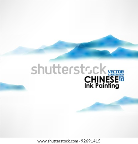 beautiful chinese ink calligraphy mountain painting - stock vector