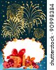 Beautiful Christmas fireworks and gifts - stock vector