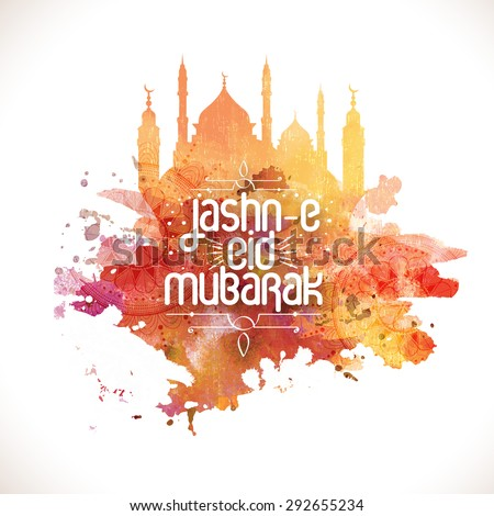 Beautiful creative mosque with floral design decoration, Elegant greeting card design for Jashn-E-Eid Mubarak, famous festival of Muslim community celebration. - stock vector