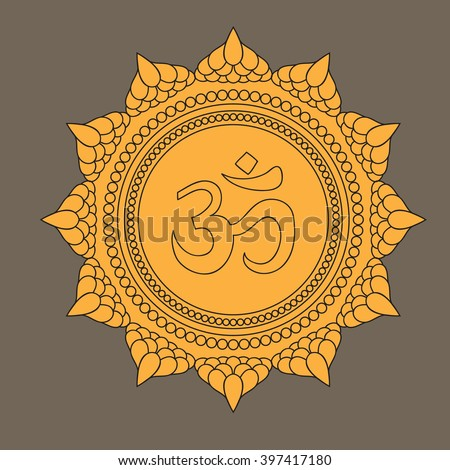 Beautiful detailed mandala with om sign. Vintage decorative elements of Mudra. Indian, Hindu motifs. Tattoo, yoga, spirituality, textiles vector - stock vector