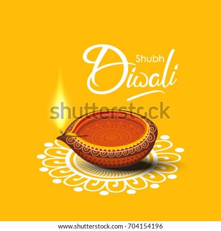 Beautiful diwali greeting card vector illustration stock vector beautiful diwali greeting card vector illustration of traditional illuminated burning oil lamp or floral diya m4hsunfo