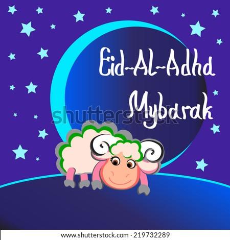 Beautiful eidal adha greeting card cute sheep stock photo photo beautiful eid al adha greeting card with cute sheep crescent moon and stars m4hsunfo