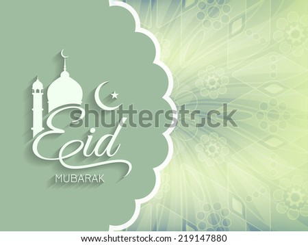 Beautiful Eid mubarak background design. vector illustration - stock vector