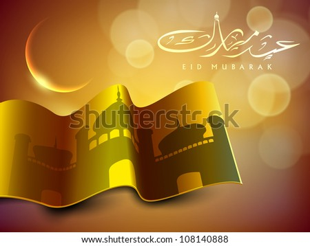 Beautiful Eid Mubark background with shiny moon and Mosque and Masjid image on golden paper, Arabic Islamic text Eid Mubarak. EPS 10. - stock vector