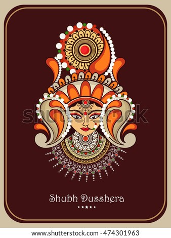 Beautiful & Elegant Maa Durga face for the celebration of Hindu Festival Durga Pooja, Navratri or Shubh Dusshera.