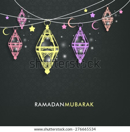 Beautiful Elegant Ramadan Mubarak Lanterns or Fanous Hanging With Colorful Lights in Islamic Pattern Background for the Holy Month Occasion of fasting. Editable Vector Illustration - stock vector