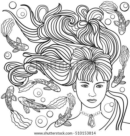 Beautiful Sketch Girl Long Hair Coloring Stock Vector 567846709 ...